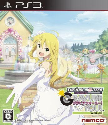 IDOLM@STER Anime & G4U Pack VOL.8
