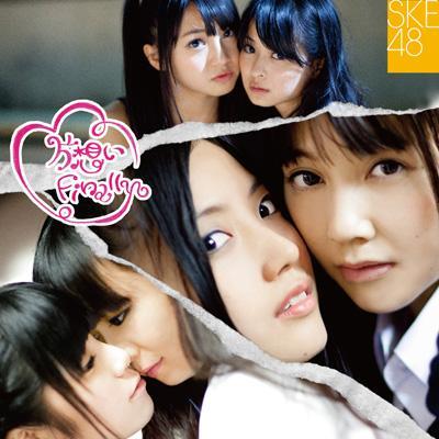 Kataomoi Finally (+DVD)(B)[First Press Limited with 2 Novelties]