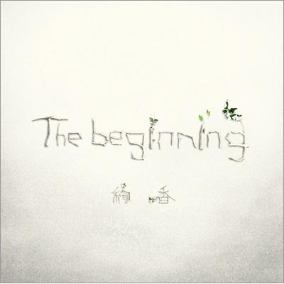 The beginning (+DVD)【初回限定盤】