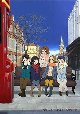 K-ON! MOVIE Insert Song Album: HO-KAGO TEA TIME in MOVIE