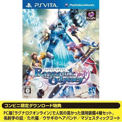 【コンビニ限定特典付】ラグナロク オデッセイ PS Vita