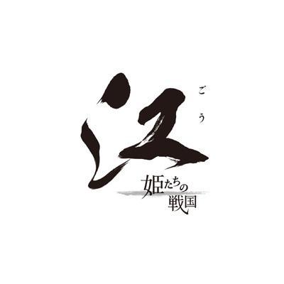 Nhk Taiga Drama Gou Soushuuhen Blu-Ray-Box