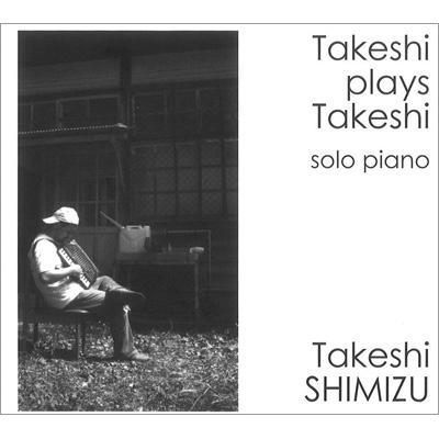 Takeshi Plays Takeshi (Solo Piano)
