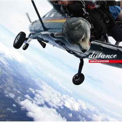 ヘリコプターから飛び出そうとしているMAN WITH A MISSIONの画像