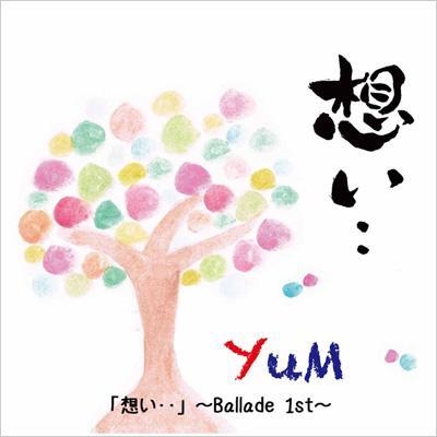 想い..〜Ballade 1st〜