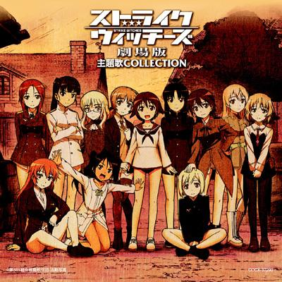 [strike Witches Gekijou Ban]theme Song Collection