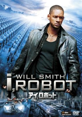 I.Robot