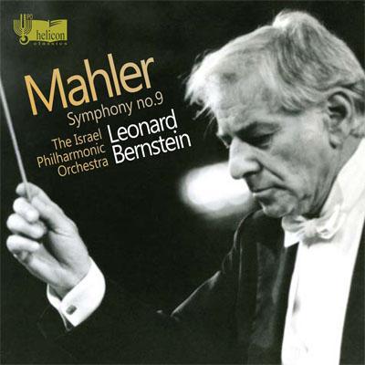 Mahler Bernstein Concertgebouworkest Symphonie No9