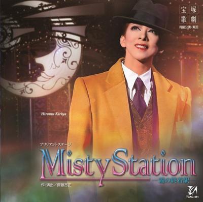 宝塚歌劇 月組公演・実況::Misty Station