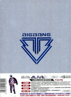 5th mini album: ALIVE (T.O.P Version)[Taiwan Version]