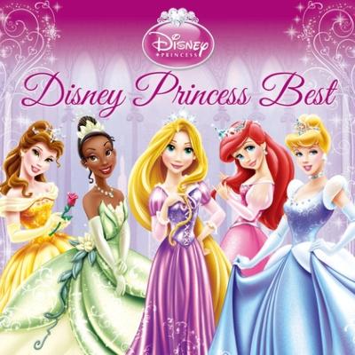 Disney hmv books online avcw 12863 for Princess fairy door