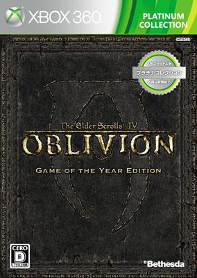 The Elder Scrolls IV: Oblivion Game of the Year edition プラチナコレクション