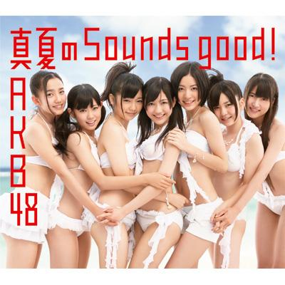 Manatsu no Sounds good ! (+DVD)[Standard Edition Type-B]