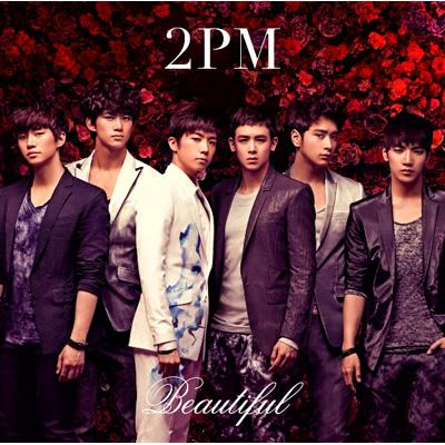 Beautiful [First Press Limited Edition B](CD+Photobook)