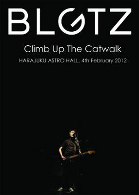 Climb Up The Catwalk