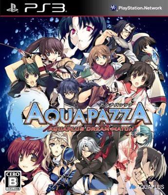AQUAPAZZA(アクアパッツァ): AQUAPLUS DREAM MATCH