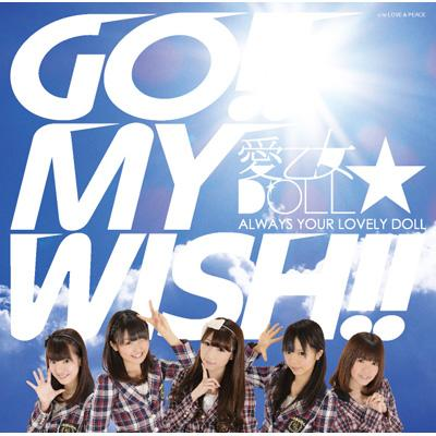 【ローソン/HMV限定盤】 GO!! MY WISH!! / LOVE&PEACE