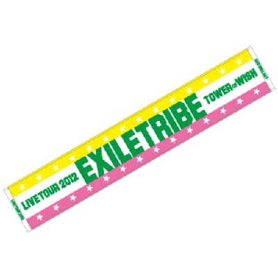 EXILE Tour Goods Towel