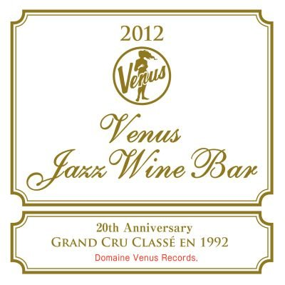 Venus Jazz Wine Bar