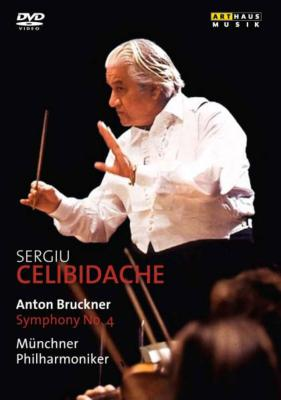 交響曲第4番『ロマンティック』 チェリビダッケ&ミュンヘン・フィル(1983)