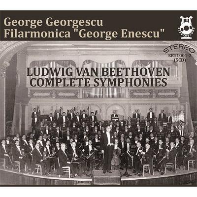 Comp.symphonies: Georgescu / George Enescu Po Etc