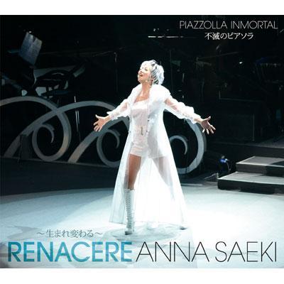 Renacere-Umarekawaru-Piazzolla Inmortal Fumetsu No Pazzola