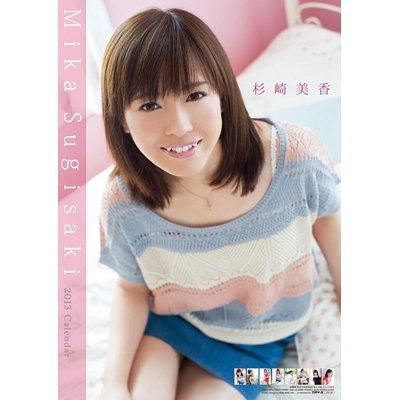 杉崎美香の画像 p1_7