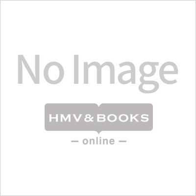 【単行本】 嶋田利広 / 介護事業経営コンサルティング・マニュアル 人材育成による差別化と合理化のための12カテゴリー別実例