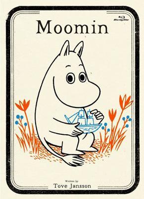 楽しいムーミン一家 Blu-ray BOX<劇場版「ムーミン谷の彗星」DVD付>