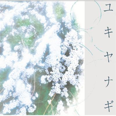 ユキヤナギの画像 p1_12