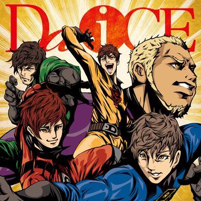 【ローソン HMV限定盤】 Da-iCE (初回限定盤)