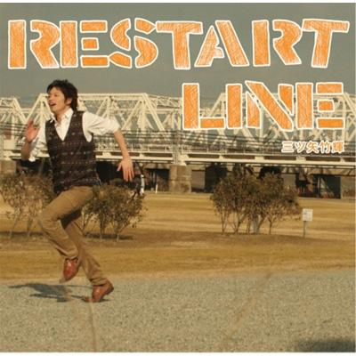 RESTART LINE