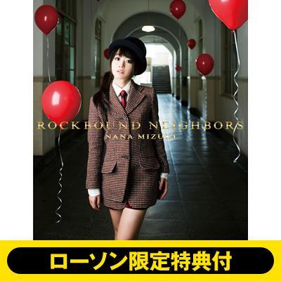 【ローソン限定特典】水樹奈々 「ROCKBOUND NEIGHBORS」 初回限定盤 CD+DVD