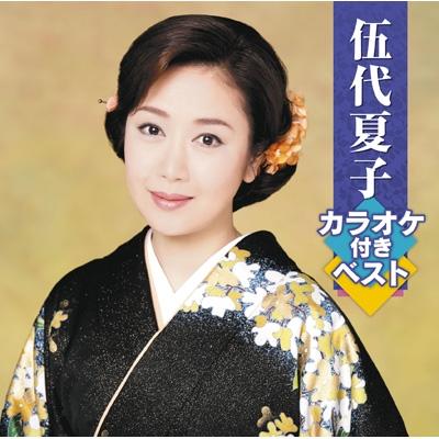 伍代夏子の画像 p1_20