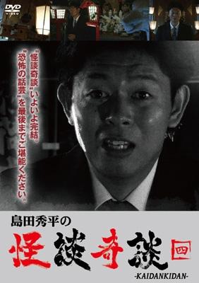 島田秀平の画像 p1_2