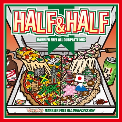 HALF & HALF MIX