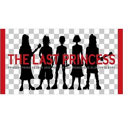 プリンセス プリンセスの画像 p1_3