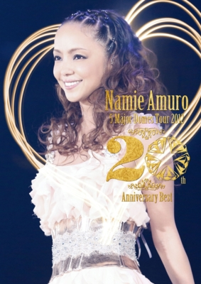 namie amuro 5 Major Domes Tour 2012 〜20th Anniversary Best〜【DVD+2CD 豪華盤】