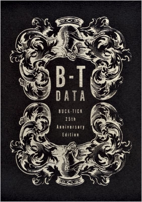 BUCK-TICK 25th Anniversary BOOK「B-T DATA」 [Lawson / L-PACA BOOKS / HMV Limited Novelty: 2 Postcards]