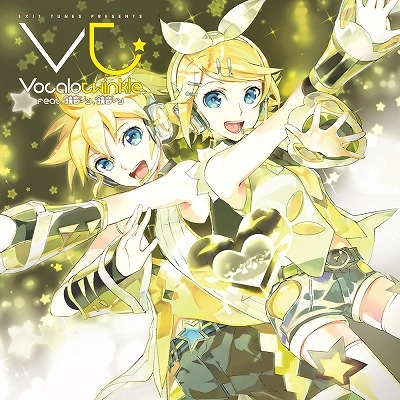 EXIT TUNES PRESENTS Vocalotwinkle feat.鏡音リン、鏡音レン