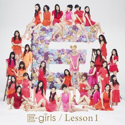 E Girls Live Tour  Dvd