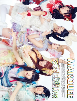 MARQUEE Vol.96