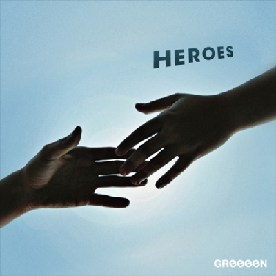 HEROES (+DVD)【初回限定盤】