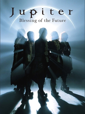 BLESSING OF THE FUTURE〜DELUXE EDITION (+DVD)【初回限定盤】