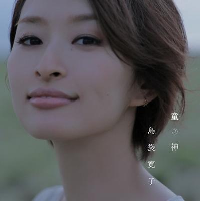 島袋寛子の画像 p1_29