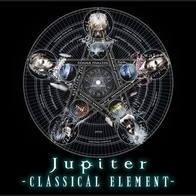 CLASSICAL ELEMENT〜DELUXE EDITION (+DVD)【初回限定盤A】