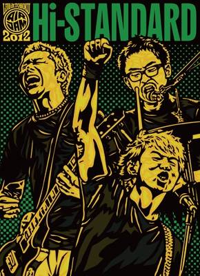 Live at TOHOKU AIR JAM 2012