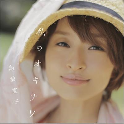 島袋寛子の画像 p1_27