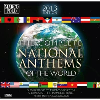 世界の国歌 2013年完全版(10CD)
