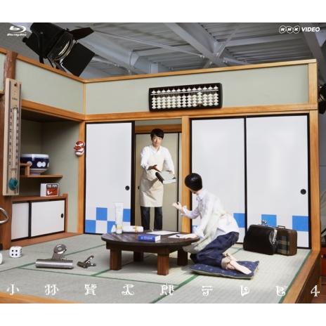 小林賢太郎の画像 p1_32